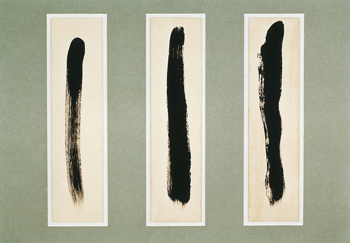 triptych / calligraphy